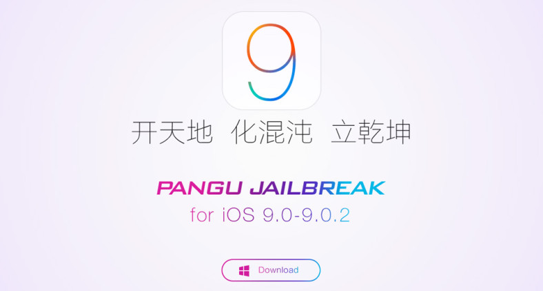 iOS 9 iPhone 6s Jailbreak Pangu