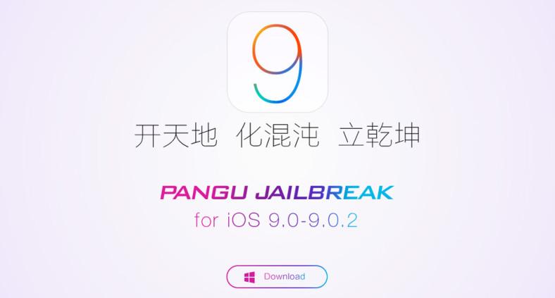 iOS 9 iPhone 6s Jailbreak Pangu
