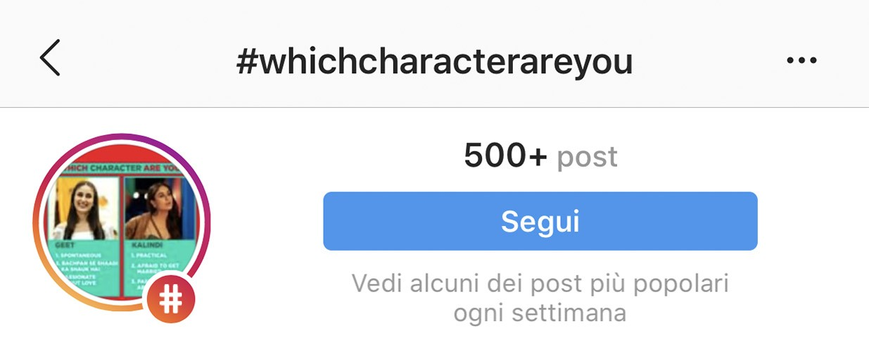 Which character are you - Instagram effects