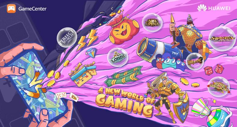 GameCenter è la nuova piattaforma di mobile gaming di HUAWEI